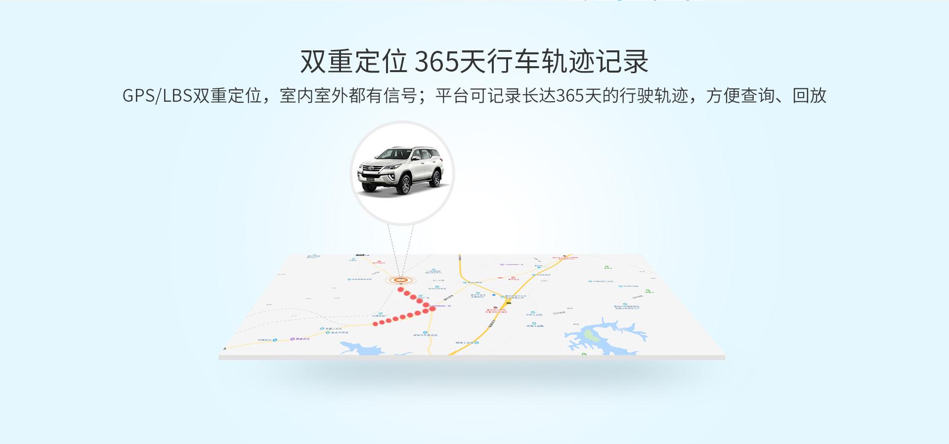 GPS万博客户端手机 北斗万博客户端手机 车辆万博客户端手机监控 车载视频监控 人员万博客户端手机