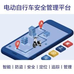电动自行车安全万博登录万博手机登录网页